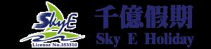 千億假期 Skyeholiday
